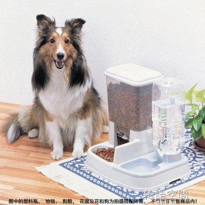 999自動餵食器食盆愛麗絲寵物狗糧給食器貓咪投食器自動飲水器 韓語空間下單後請備註顏色尺寸