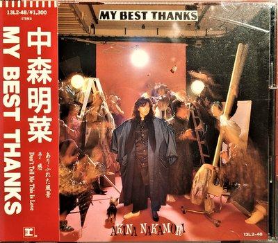 中森明菜 --- My Best Thanks - 日版二手絕版品, CD狀況如照片