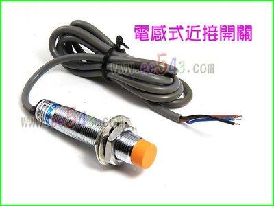 圓12電感式近接開關NPN常斷NO.常開圓形圓型三線LJ12A3~4~Z BX低壓DC接近開關非接觸式傳感器感應器