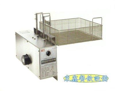 ~~東鑫餐飲設備~~HY-552 定時自動升降系統 - 懸掛式 / 桌上型油炸機 / 油炸爐 / 懸掛型油炸機系統
