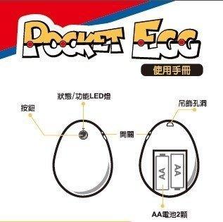 買官方有保障 現貨【雲城娛樂】POCKET EGG 懶人蛋 zcity 唯一總代理 寶可夢自動抓 藍芽20m 續航三個月