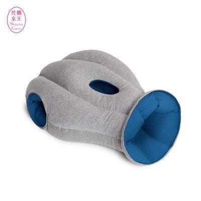 《代購》美國 Ostrich Pillow 鴕鳥枕 Classic 旅行 枕頭 經典款 ~~代購女王~~