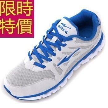 慢跑鞋-有型經典輕便男運動鞋61h10[獨家進口][米蘭精品]