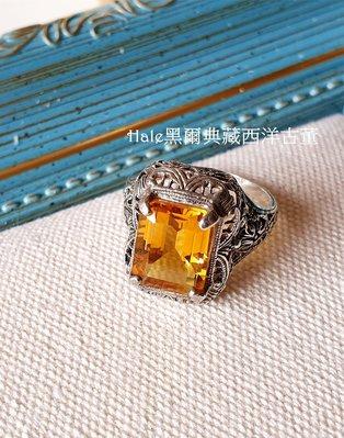 黑爾典藏西洋古董~純925銀奢華鑲嵌頂級祖母切割濃郁XO黃晶纍絲戒~歐洲維多利亞風格