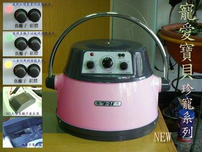 寵愛寶貝~雅芳牌YH-810T負離子寵物烘毛機(送日本虎牌保溫杯+噴霧扇/免運費)(另售烘毛箱)