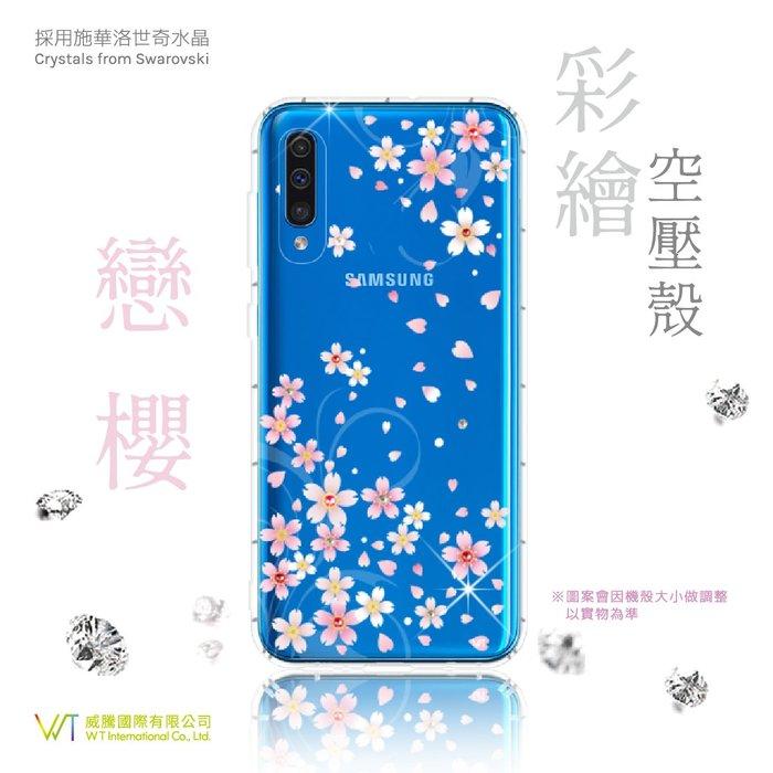 【WT 威騰國際】Samsung Galaxy A50_『戀櫻』施華洛世奇水晶 彩繪空壓 軟殼 保護殼