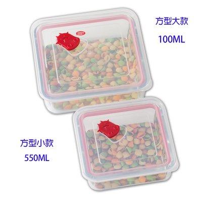 【牛頭牌】小牛方型-小款耐熱玻璃保鮮盒550ML/耐熱便當盒/儲放盒(單入)