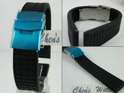 錶帶屋 代用20mm單折扣細條紋矽膠錶帶膠帶 可替代星辰,精工,浪琴 ball 現貨商品