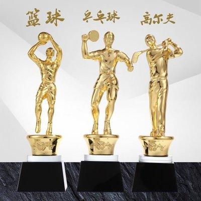 預購款-金屬獎杯定制乒乓球籃球排羽毛球五角星獎杯網球高爾夫運動跑步獎