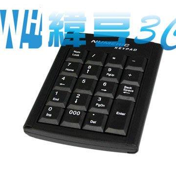 ~ 緯亨3C ~ _超薄19鍵數字鍵盤USB連結 黑色 2款    NK~018H