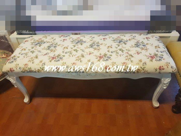 床尾椅  鄉村美式刻花床尾椅