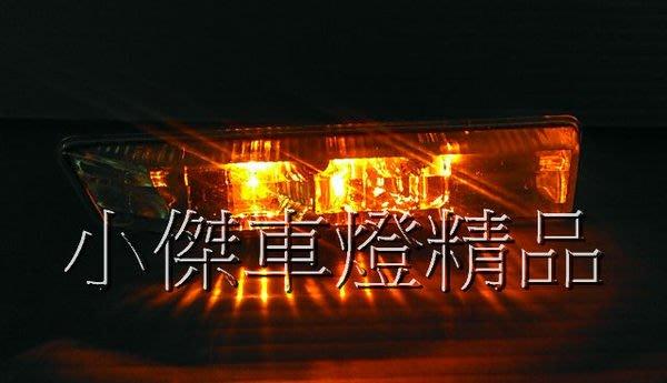 ☆小傑車燈家族☆全新限量超亮版 bmw e46 98-01年晶鑽3顆食人魚led側燈限量供應中.