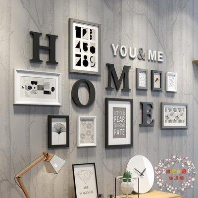 相框照片牆 餐廳現代簡約裝飾相框牆 沙發背景相片牆相冊掛牆創意組合