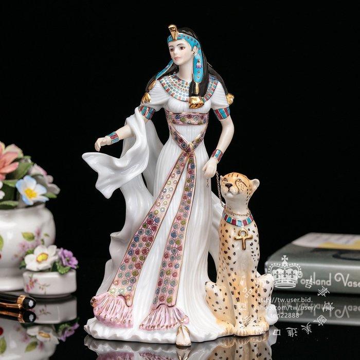 【吉事達】英國皇瓷 Royal Worcester 美豔絕倫埃及豔后納菲泰莉 Nefertari陶瓷瓷偶