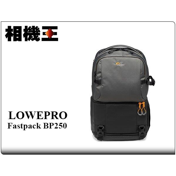 ☆相機王☆Lowepro Fastpack BP 250 AW III 灰色 攝影後背包﹝飛梭三代﹞相機包 (4)
