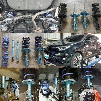 KYB藍筒避震器NEW SR[AURIS、ALTIS、RAV4、CAMRY、WISH、SIENTA、ALPHARD]