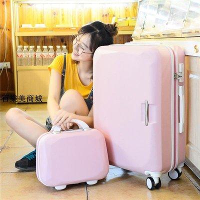 精選 韓版拉桿箱萬向輪行李箱旅行箱包登機密碼箱子20寸24寸28寸男女潮