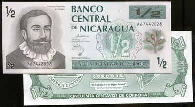 NICARAGUA(尼加拉瓜紙幣),P172,1/ 2-COR.,1992,品相全新UNC 台中市