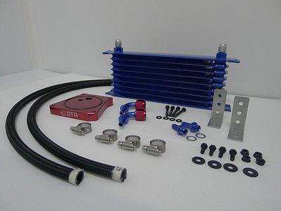 FORTIS/LANCER EX變速箱自排油冷卻器(DTR OFFER COOL PARTS)優惠(現貨一組)