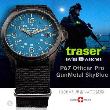 【IUHT】Traser Officer Pro GunMetal SkyBlue 軍錶(#108647)