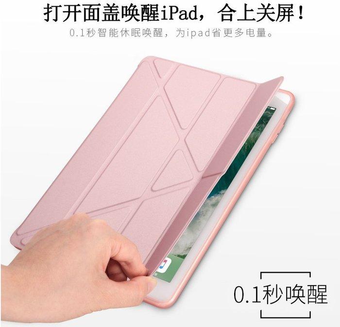 *蝶飛*硅膠 軟殼 iPad 2 皮套A1396保護殼A1397平板支架A1395 iPad 2 保護套 2代