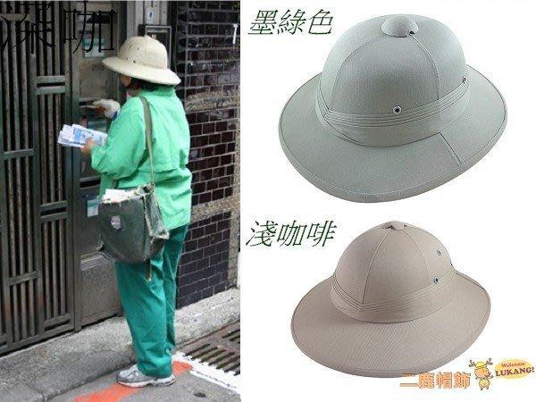 【二鹿帽飾】專用郵差帽 帽沿超大超硬款/附內襯.帽帶-2色