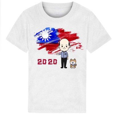 韓國瑜國旗上衣2020短袖上衣非韓不投(黑色/白色)