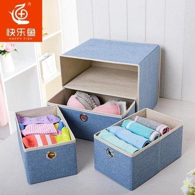 衣櫃內衣收納盒抽屜式布藝分格裝襪子內衣褲文胸衣服整理箱儲物盒
