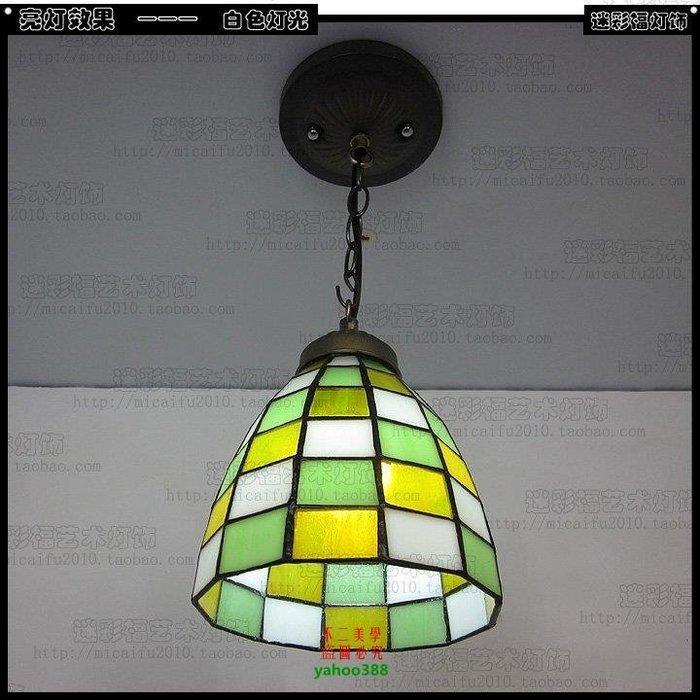 【美學】蒂帝凡尼藍色美式地中海馬賽克單頭玄關彩色玻璃小吊燈(小號)MX_1812