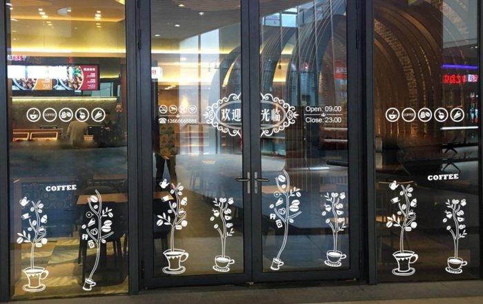 小妮子的家@多款營業時間裝飾壁貼/牆貼/玻璃貼/磁磚貼/汽車貼/家具貼