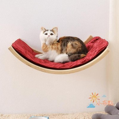 貓吊床寵物窩貓吊床實木架子寵物用品貓咪貓床貓屋窗台迷你四季通用貓窩 一件82折AMSS