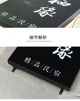 創意鐵皮鏤空燈箱室內廣告牌制作發光字戶外防水掛墻門頭招牌定做