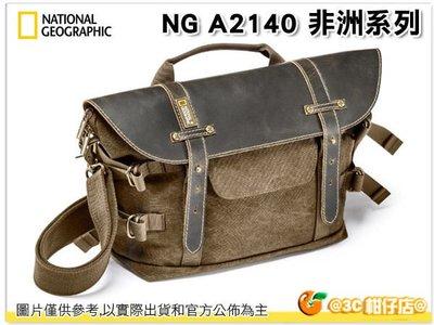 國家地理 National Geographic  NG A2140 2140 非洲白金版 郵差包 A7R A7 公司貨