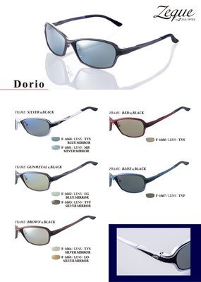 五豐釣具-日本ZEAL 2018最新款偏光鏡Dorio F-1660 F-1661 F-1663特價5500元