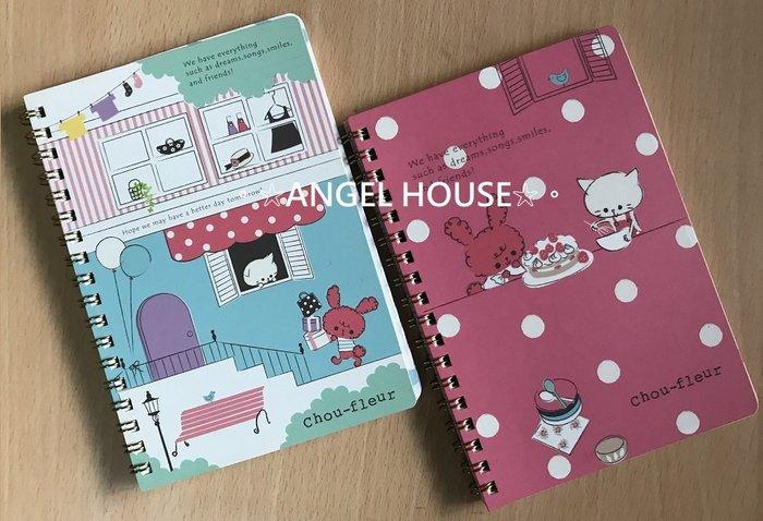 。☆ANGEL HOUSE☆。日本進口**San-x 粉紅小花兔**彩色內頁筆記本(二款一組)894