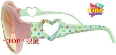 下殺_免運費_兒童_小朋友專用太陽眼鏡_卡哇伊_愛心_ 鏡腳造型設計_UV400_Taiwan製 (2色)_K-60
