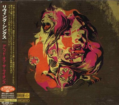 八八 - Living Things - Ahead Of The Lions - 日版 CD+1BONUS