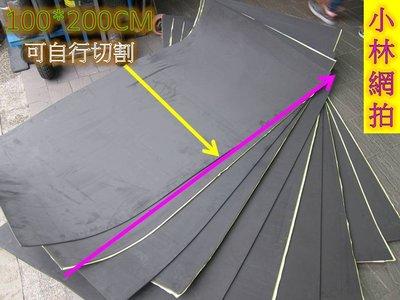 吸震隔音防震 包裝盒襯底 EVA發泡板EVA單面背膠海棉板防震氣密緩衝防滑防撞防水泡棉地板隔音馬達機台吸震