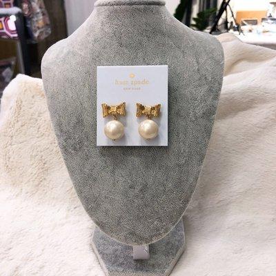 美國Kate Spade 珍珠耳環