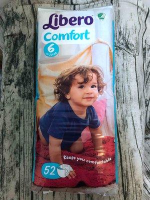❤一片不用17.5❤ *︵超級便宜尿布︵* 麗貝樂 六號尿布 現貨 一包52片  黏貼型 麗貝樂6號 尿布 LV尿布