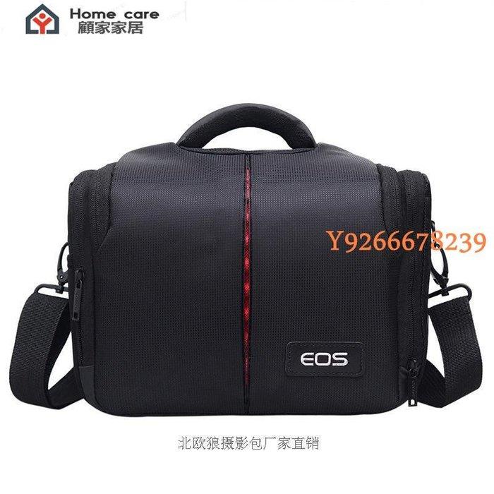 佳能相機包 單反700D750D70D80D100D6D600D760DM3單肩便攜攝影包