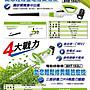 *山本YamaMoto全新- 台灣製造外銷日本充電式...