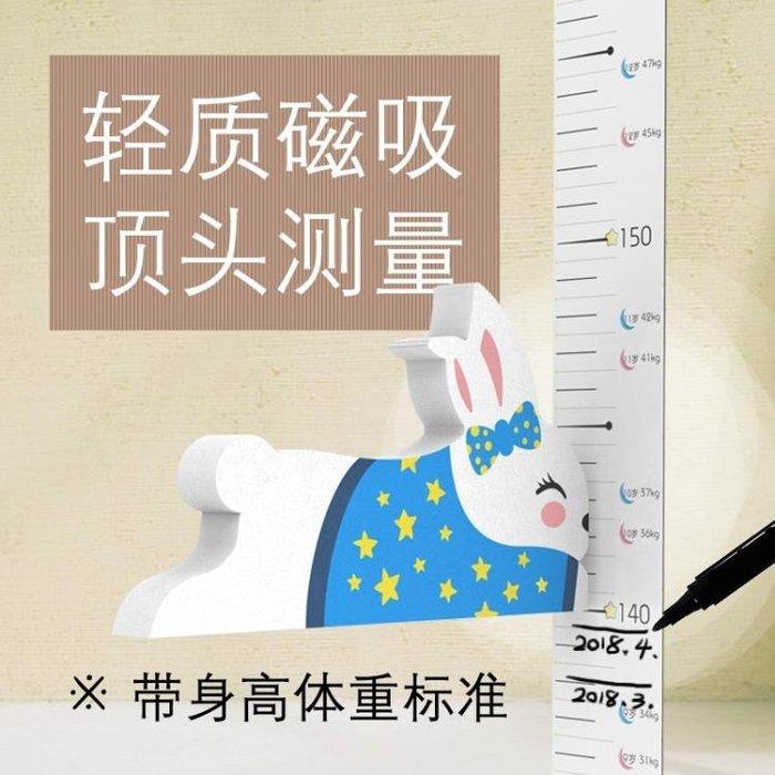 「免運」身高貼兒童小孩量身高牆貼卡通3d立體量身高尺家用成人精準2米測量儀尺  【豆丁部落】