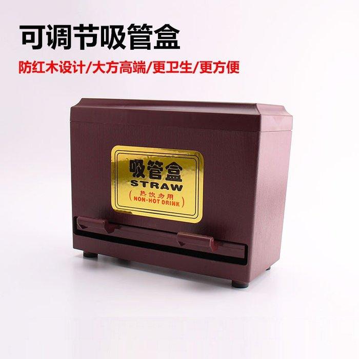 吸管盒 塑膠肯德基奶茶店吸管盒子 創意商用餐廳酒吧防塵蓋吸管盒 _☆找好物FINDGOODS ☆