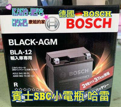 德國BOSCH AGM BLA-12 12AH 賓士 BENZ SBC 電瓶  W204 哈雷 機車 電池 AMG