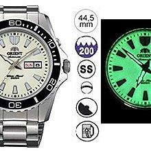 門市正貨 - 全新 東方錶 夜光錶盤 FEM75005R9 ORIENT Mako XL Automatic Divers Watch 東方錶自動機械鋼帶手錶