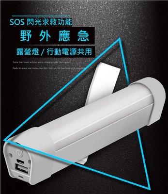 磁吸露營燈  LED行動燈管 18650 攜帶式 磁吸式