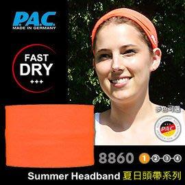 【ARMYGO】P.A.C. Summer Headband 夏日頭帶系列 (螢光橘)