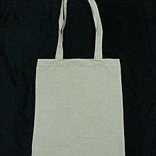 永飛製袋\帆布袋王-6安 A3袋型