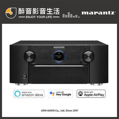 【醉音影音生活】日本 Marantz SR7015 9.2聲道8K AV環繞擴大機.8K/4K/Dolby.台灣公司貨